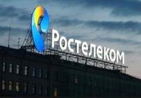 Логотип Ростелеком на крыше здания