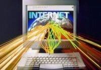 Компьютер, подключенный к интернету