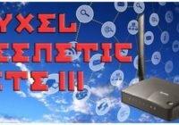 Zyxel Keenetic Lite III