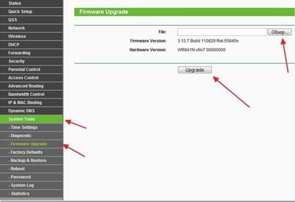 Обзор места хранения файла