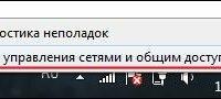20504939901-centr-upravleniya-setyami-i-obshhim-dostupom