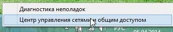 Без доступа в интернет
