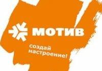 20521152401-motiv