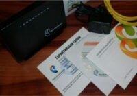 4165859301-komplektaciya-modema