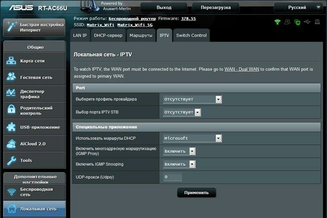 Закладка «IPTV»