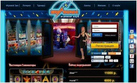 удалить казино с ccleaner вулкан как помощью