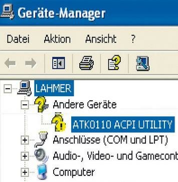Неизвестное устройство ATK0110 ACPI UTILITY