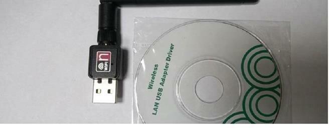 Драйвер от адаптера WiFi