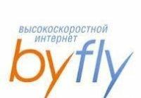 20224571701-byfly