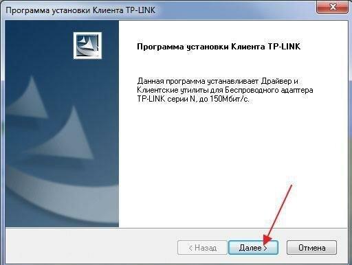 Окно установки клиентаи08 - - установка для 32-битных ОСи09 - - разрешение на установку драйвера