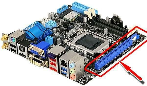 Разъем PCI