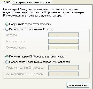 Окно параметров ip