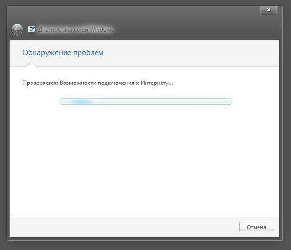 Диагностика сетей windowsи04 - - DNS сервер не отвечает