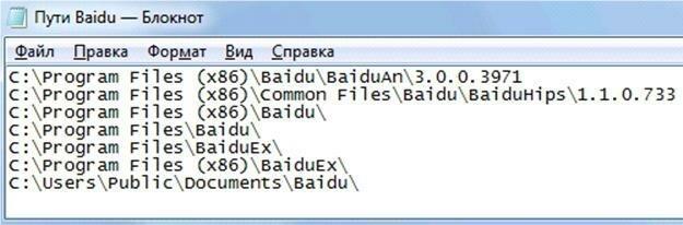 Хвосты программы