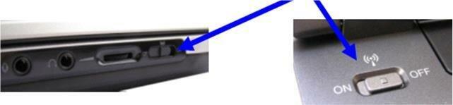 Кнопка включения на задней панели