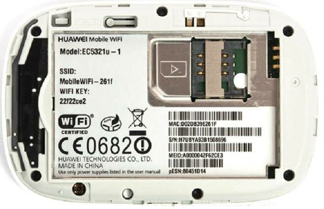 Наклейка под батареей