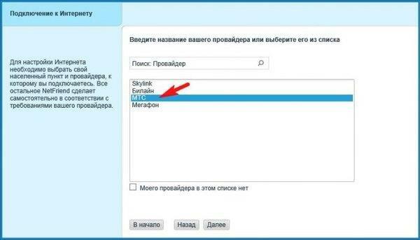 Можно использовать «Интернет фильтр от Yandex»