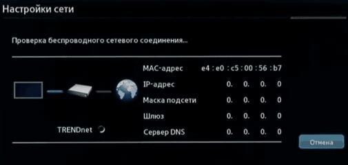 Указать код доступа к Wi-Fi