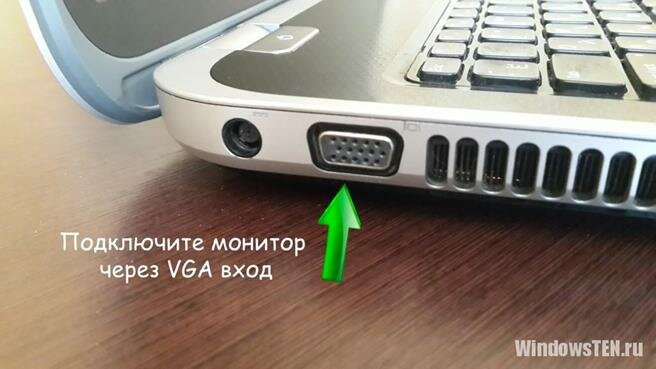 Гнездо «VGA»