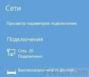 Настройки транслятора