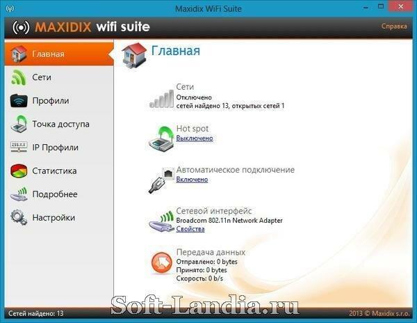 «Maxidix Wifi Suite»